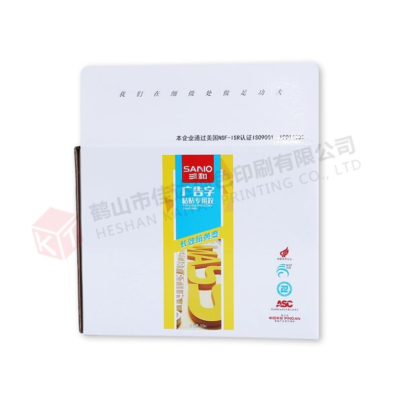 三和广告字专用胶水包装盒